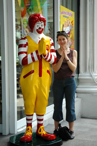 Aude and Ronald McDonald