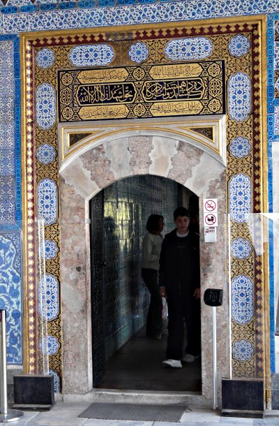 One of the mosaic doorways at the Topkapi Palace